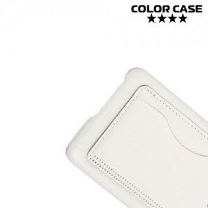 Кожаный кейс накладка с подставкой на LG Nexus 5X - Белый