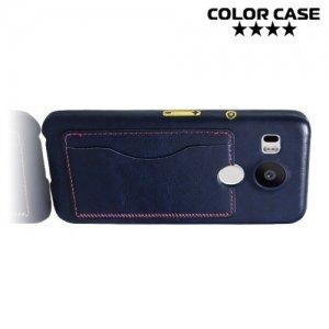 Кожаный кейс накладка с подставкой на LG Nexus 5X - Синий
