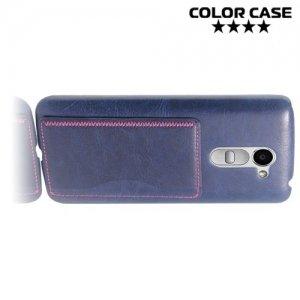 Кожаный кейс накладка с подставкой на LG Ray X190 - Синий