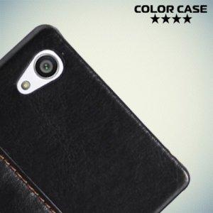 Кожаный кейс накладка с подставкой на Sony Xperia Z5 - Черный