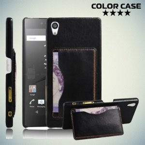 Кожаный кейс накладка с подставкой на Sony Xperia Z5 Premium - Черный