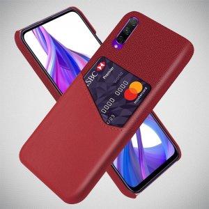 KSQ PU Кожаный Кейс Накладка Чехол для Huawei Honor 9X / 9X Pro и Слот для Карты Красный
