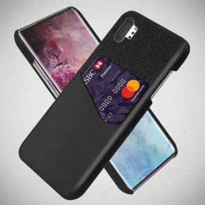 KSQ PU Кожаный Кейс Накладка Чехол для Samsung Galaxy Note 10 Plus и Слот для Карты Черный