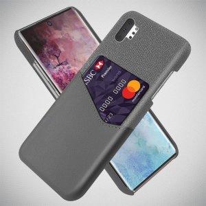 KSQ PU Кожаный Кейс Накладка Чехол для Samsung Galaxy Note 10 Plus и Слот для Карты Серый