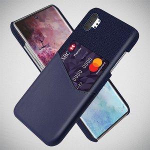 KSQ PU Кожаный Кейс Накладка Чехол для Samsung Galaxy Note 10 Plus и Слот для Карты Синий