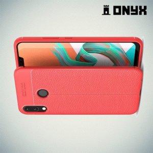 Leather Litchi силиконовый чехол накладка для Asus Zenfone Max M2 ZB633KL - Коралловый
