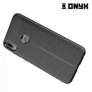 Leather Litchi силиконовый чехол накладка для Asus Zenfone Max Pro (M1) ZB601KL / ZB602KL - Черный
