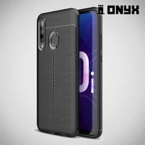 Leather Litchi силиконовый чехол накладка для Huawei Honor 20 Lite - Черный