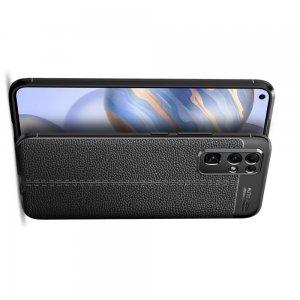 Leather Litchi силиконовый чехол накладка для Huawei Honor 30 - Черный