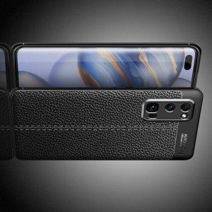 Leather Litchi силиконовый чехол накладка для Huawei Honor 30 Pro - Черный