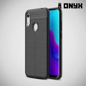 Leather Litchi силиконовый чехол накладка для Huawei Honor 8A / Y6 2019 / Y6s / Honor 8A Pro - Черный