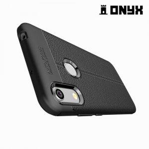 Leather Litchi силиконовый чехол накладка для Huawei Honor 8A - Коралловый
