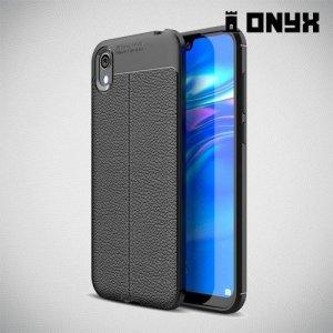 Leather Litchi силиконовый чехол накладка для Huawei Honor 8S / Y5 2019 - Черный