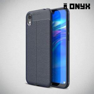 Leather Litchi силиконовый чехол накладка для Huawei Honor 8S / Y5 2019 - Синий