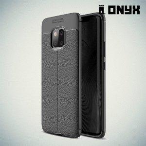 Leather Litchi силиконовый чехол накладка для Huawei Mate 20 Pro - Черный