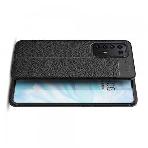 Leather Litchi силиконовый чехол накладка для Huawei P40 Pro - Черный