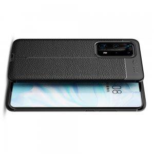 Leather Litchi силиконовый чехол накладка для Huawei P40 Pro+ / Pro Plus - Черный