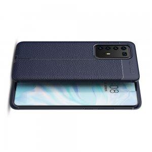 Leather Litchi силиконовый чехол накладка для Huawei P40 Pro - Синий