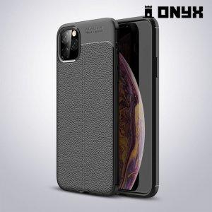 Leather Litchi силиконовый чехол накладка для iPhone 11 Pro Max - Черный