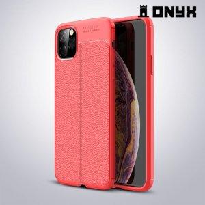 Leather Litchi силиконовый чехол накладка для iPhone 11 Pro Max - Коралловый