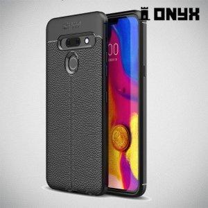 Leather Litchi силиконовый чехол накладка для LG G8s ThinQ - Черный