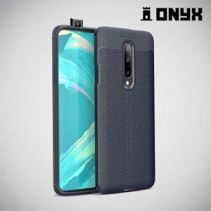 Leather Litchi силиконовый чехол накладка для OnePlus 7 Pro - Синий