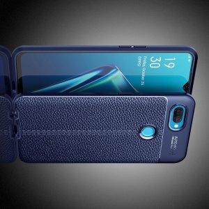 Leather Litchi силиконовый чехол накладка для Oppo A12 - Синий