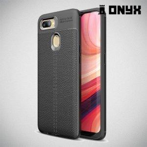 Leather Litchi силиконовый чехол накладка для OPPO A7 / AX7 - Черный