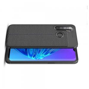 Leather Litchi силиконовый чехол накладка для OPPO Realme 5 Pro - Черный