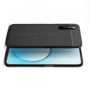 Leather Litchi силиконовый чехол накладка для Realme X3 Superzoom - Черный