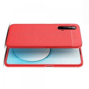 Leather Litchi силиконовый чехол накладка для Realme X3 Superzoom - Красный