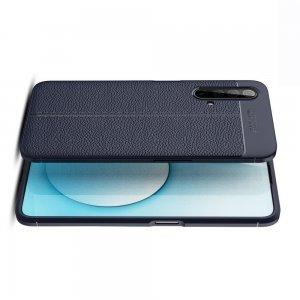 Leather Litchi силиконовый чехол накладка для Realme X3 Superzoom - Синий