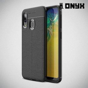 Leather Litchi силиконовый чехол накладка для Samsung Galaxy A20e - Черный