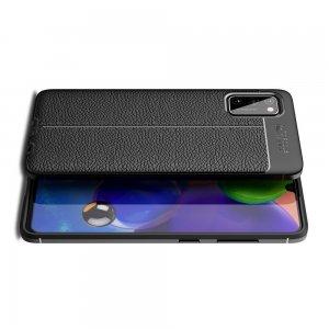Leather Litchi силиконовый чехол накладка для Samsung Galaxy A41 - Черный