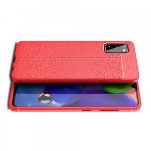 Leather Litchi силиконовый чехол накладка для Samsung Galaxy A41 - Красный