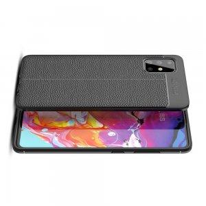 Leather Litchi силиконовый чехол накладка для Samsung Galaxy A51 - Черный