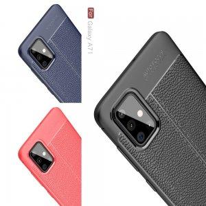 Leather Litchi силиконовый чехол накладка для Samsung Galaxy A71 - Красный