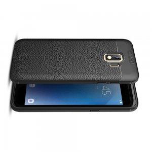 Leather Litchi силиконовый чехол накладка для Samsung Galaxy J2 Core (2020) - Черный