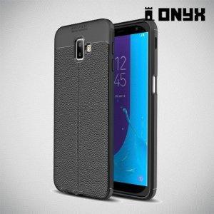 Leather Litchi силиконовый чехол накладка для Samsung Galaxy J6 Plus - Черный