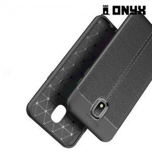Leather Litchi силиконовый чехол накладка для Samsung Galaxy J7 2018 - Черный