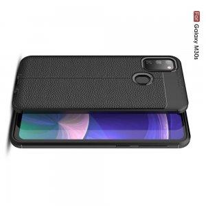 Leather Litchi силиконовый чехол накладка для Samsung Galaxy M30s - Черный