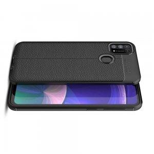 Leather Litchi силиконовый чехол накладка для Samsung Galaxy M31 - Черный