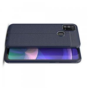 Leather Litchi силиконовый чехол накладка для Samsung Galaxy M31 - Синий