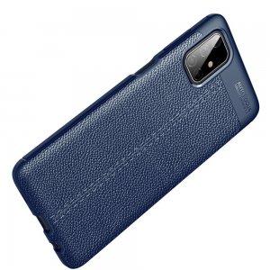 Leather Litchi силиконовый чехол накладка для Samsung Galaxy M51 - Синий