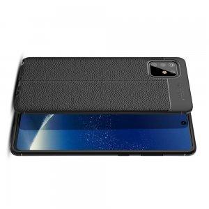 Leather Litchi силиконовый чехол накладка для Samsung Galaxy Note 10 Lite - Черный