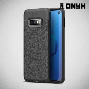Leather Litchi силиконовый чехол накладка для Samsung Galaxy S10e - Черный