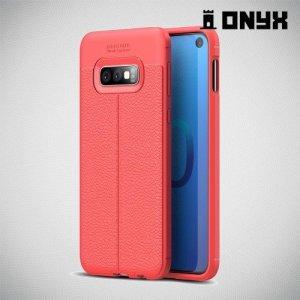 Leather Litchi силиконовый чехол накладка для Samsung Galaxy S10e - Коралловый