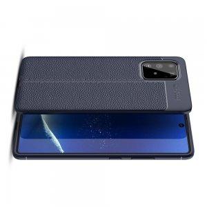 Leather Litchi силиконовый чехол накладка для Samsung Galaxy S10 Lite - Синий