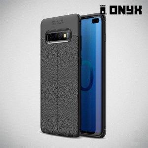 Leather Litchi силиконовый чехол накладка для Samsung Galaxy S10 Plus - Черный