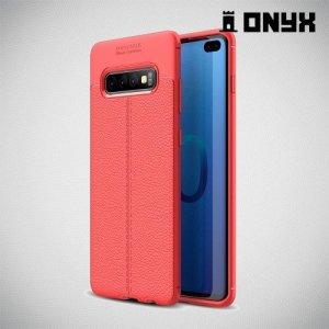 Leather Litchi силиконовый чехол накладка для Samsung Galaxy S10 Plus - Коралловый